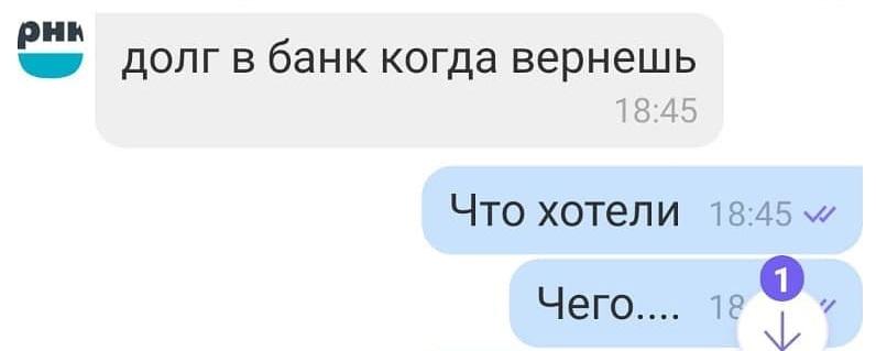 Источник: Плохие новости Крым