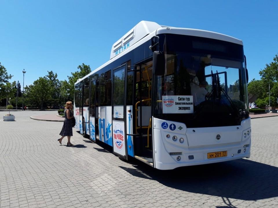 В Севастополе появился туристический автобус европейского формата