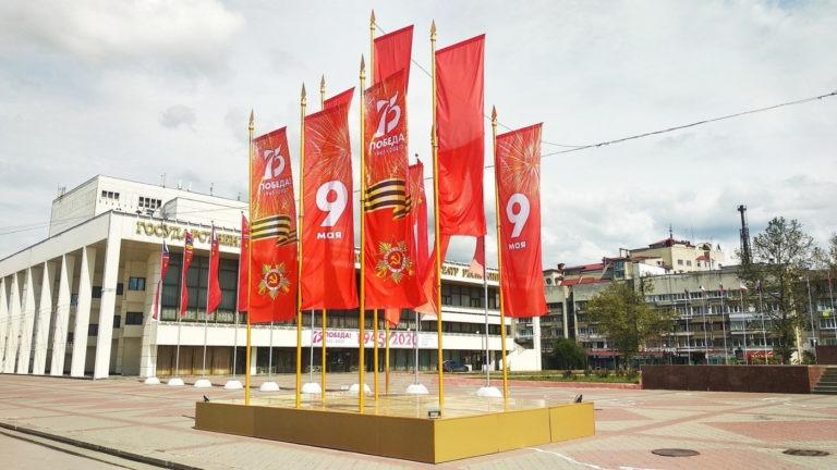 Казанский собор принарядили флагами в ожидании парада Победы 24 июня